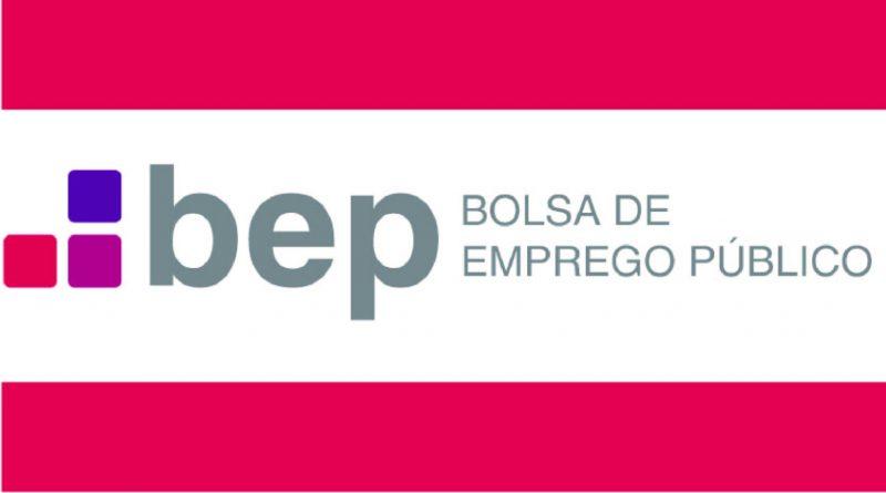 Concurso para Técnico Superior (área dos SIG) – Câmara Municipal de Vila Nova de Gaia